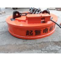 常德起重电磁铁优质造,李13973651607