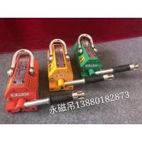 雅安永磁吊13668110191