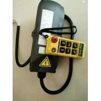 北京工业遥控器18810089758