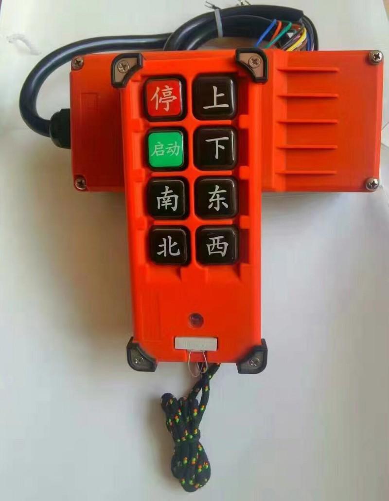 运城起重机销售行车遥控器15735936606