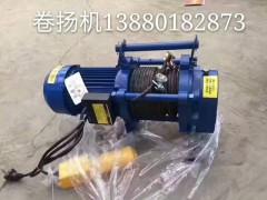 内江多功能提升机13668110191