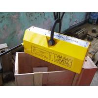 北京起重设备销售永磁起重器:13401097927高先生