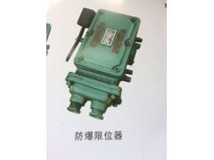 崇州起重機防爆電器13668110191