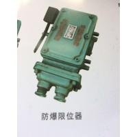 崇州起重机防爆电器13668110191