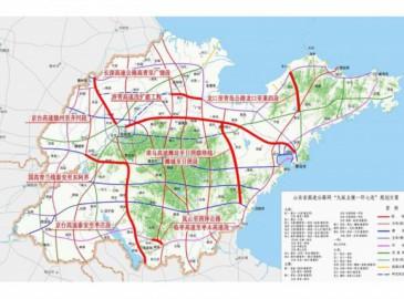 青岛都市圈轨道交通初步规划方案正在筹备编制 加强与周边城市衔接沟通