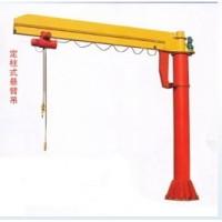 衡阳工厂悬臂吊生产安装18570926605
