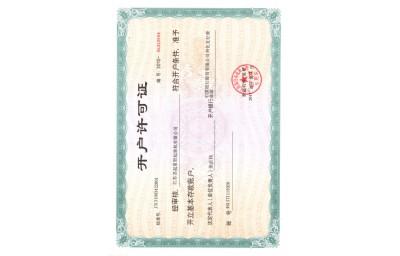 泰州起重机-江苏苏起重型起重机有限公司
