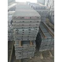 80钢轨压轨器专用鱼尾板各种型号最低价13262187779