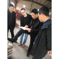 河南齐华起重机科技研发有限公司