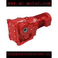 唐山减速机立式套装减速机空心轴减速机厂家_迈传减速机厂家直销