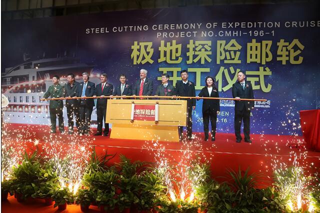 中国首艘邮轮在招商工业海门基地开工建造