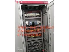 河南永一智能专业生产起重机监控设备13598707110