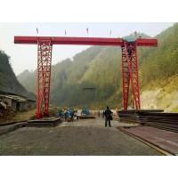 重庆起重机 架桥机谢15998997843