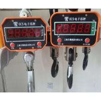 绍兴起重机厂家销售电子吊秤15157567561