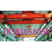 重庆大型QD双梁桥式起重机哪家质量好18581058258