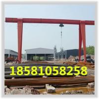 厂家直销重庆单梁门式起重机行车航车电动葫芦