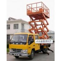 九龙坡起重机丨车载式升降平台定制 直销18323456758