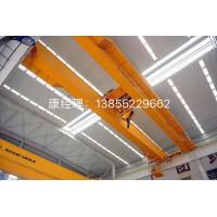 蚌埠淮上区双梁桥式起重机销售热线:13855229662