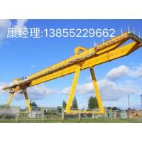 蚌埠禹会区门式起重机销售热线:13855229662
