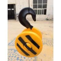 新疆乌鲁木齐起重机-吊钩组外形美观13565971018