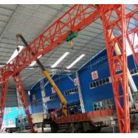 九龙坡起重机丨专业生产单梁起重机