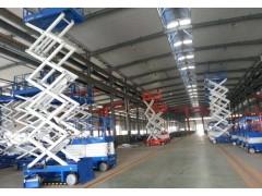蚌埠五河县升降平台销售安装:康经理13855229662