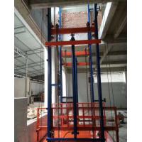 兰州升降货梯13619320217
