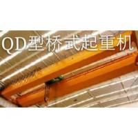 江都qd型吊钩桥式起重机生产销售安装13951432044