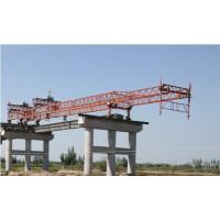 湖南衡阳架桥机行业领先-架桥机