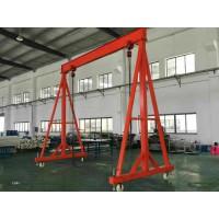 湖北鄂州廠家生產移動式龍門吊-15090091190