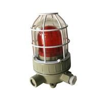 沈阳供应防爆声光报警器15541910900