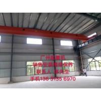 广州起重机有限公司销售安装维修保养13631356970