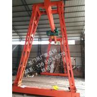 广州门式起重机安装销售13631356970