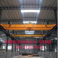 广州电动单双梁起重机安装销售13631356970