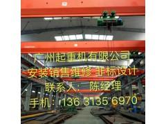 广州起重机设备有限公司销售安装维修13631356970