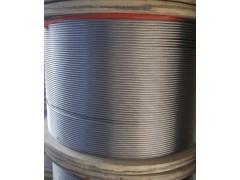 河南销售电动葫芦钢丝绳13673527047