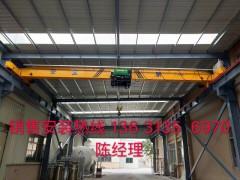 广州起重机总厂销售13631356970