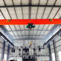 广州起重机有限公司13631356970