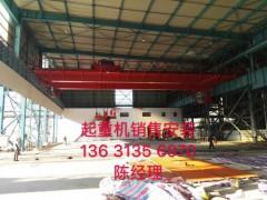 广州双梁起重机销售安装13631356970