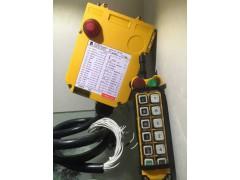 无锡工业遥控器批发15950434151