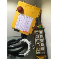 無錫工業遙控器批發15950434151