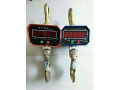 绍兴单双梁起重机 电子吊秤销售厂家15157567561