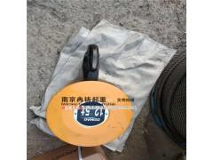原厂德玛格电动葫芦12.5吨钩子/正品钩头/下钩质量保证