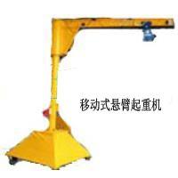 紹興廠家銷售移動式懸臂起重機15157567561