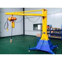 紹興立柱式懸臂吊銷售廠家15157567561