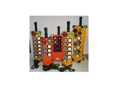 德州遥控器现货销售13583412816