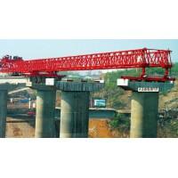 杭州生产制造架桥机优质产品18868765227