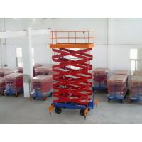 襄阳升降平台厂家直销13871699444