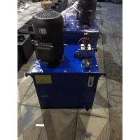 浙江廠家直銷液壓油泵 液壓泵站和電磁閥液壓油缸