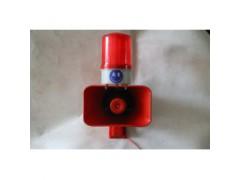 东营销售声光报警器13805462350